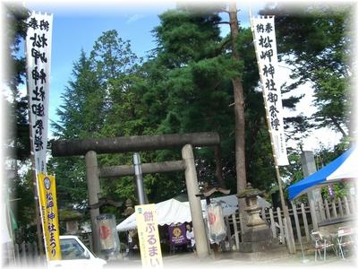 松岬神社 おまつり2