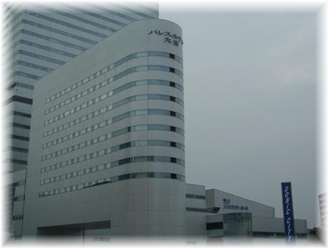 02 パレスホテル大宮