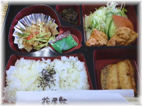 20081211 花屋敷お弁当