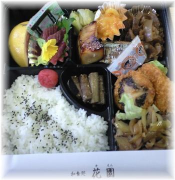 20081212 花園お弁当