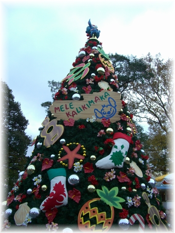 09 クリスマスツリー2