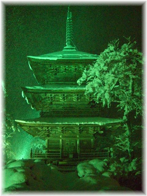 20090101三重の塔