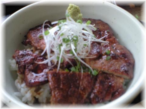 20090103ぼんてん 豚丼