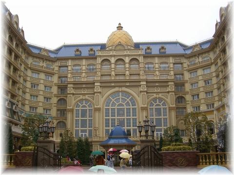 20090131 01 ランドホテル