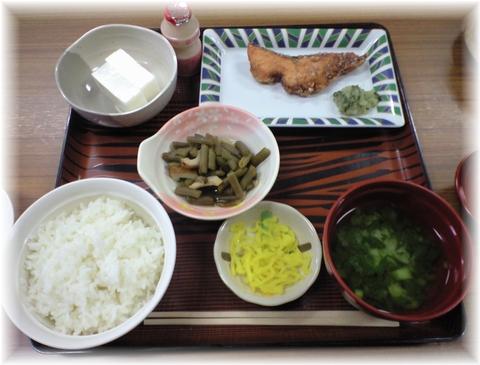 20090325 昼食