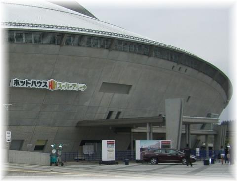 20090404 ホットハウス