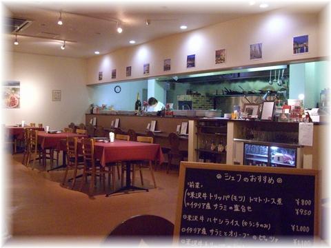 20090413 ポモドーリ 店内