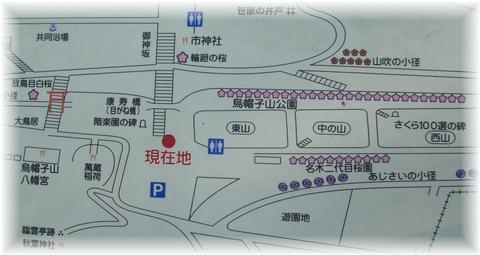 20090419 えぼし山 地図
