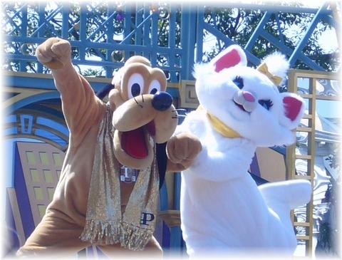 20090330 17プルート&マリー