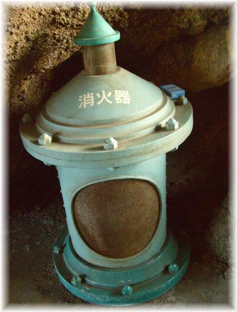 20090330 40消化栓