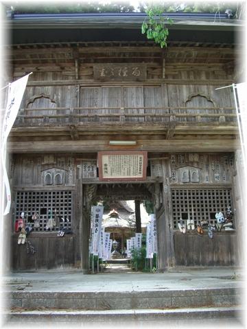 20090519 あじさい寺