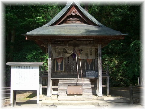 20090521 32 厳島神社