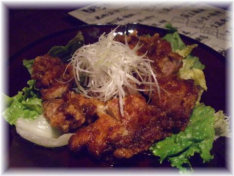 20090606 寧々家 鶏のネギピリ唐揚げ