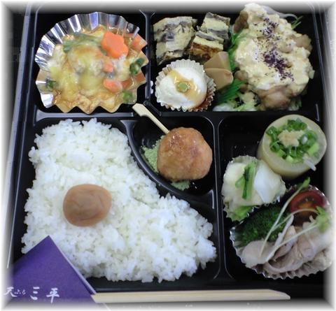20090611 天ぷら三平 お弁当