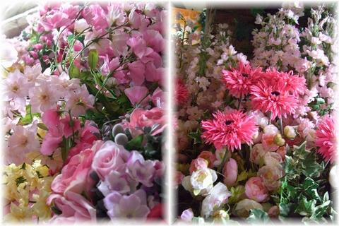 20090613 20 ピンク