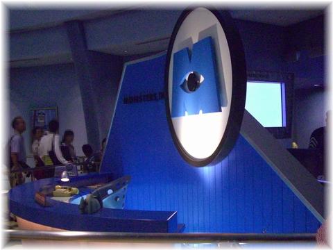 20090711 07モンスターズインク 入口