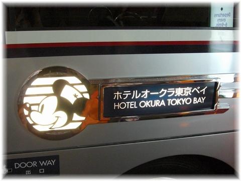 20090711 48ホテルへ