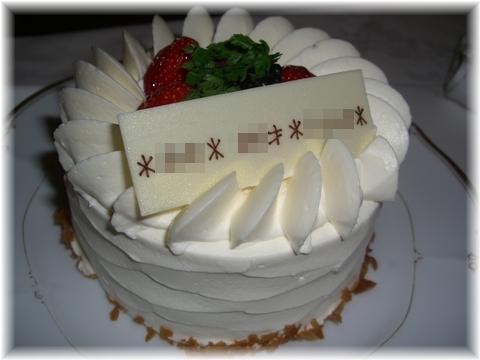 20090711 66ケーキ