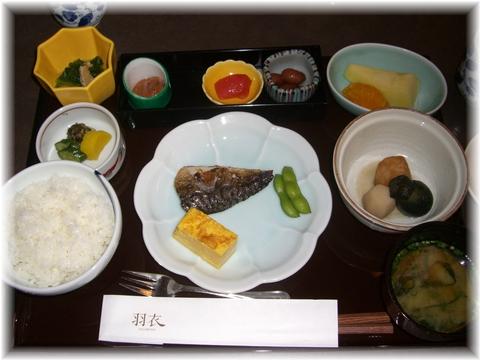 20090712 03朝食
