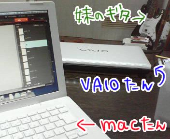 201203210222000.jpg