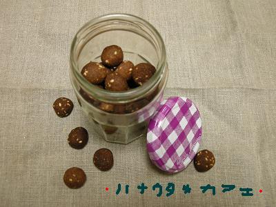 全粒粉と白ゴマのクッキー 014