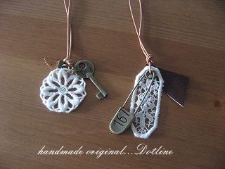 10-26-1_20111026125937.jpg