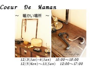 20111129171605ac7.jpg