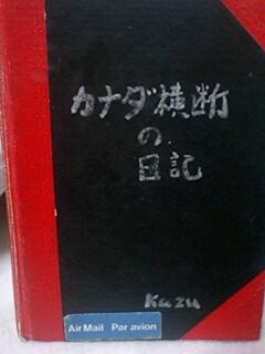 090123_0049~0001