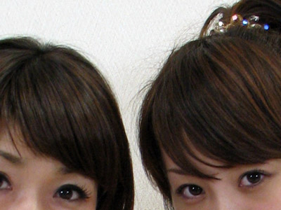 aiko_fuka01.jpg
