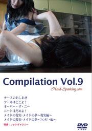 compi9jac_ja_sn.jpg