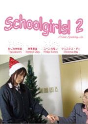 schoolgirls2jac_ja_sn.jpg