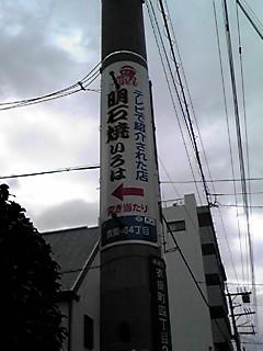 20090325111257.jpg
