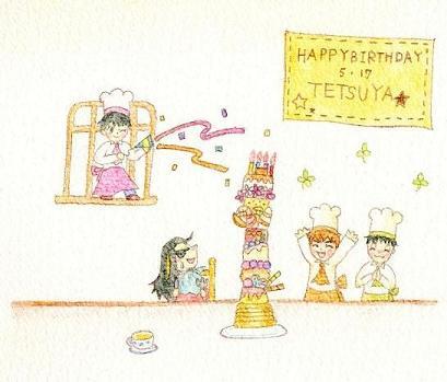 HAPPY BIRTHDAY! テっちゃん♪