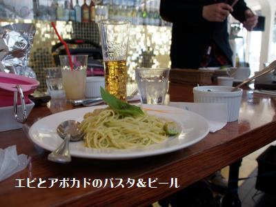 25_20120111163935.jpg