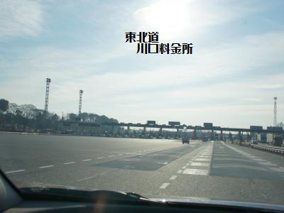 3_20120111163802.jpg