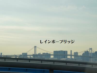3_20120114230005.jpg