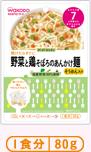 recipe_ph07_02sub_a.jpg