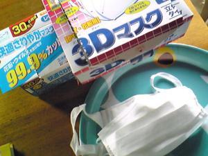 インフルエンザ&風邪&花粉??