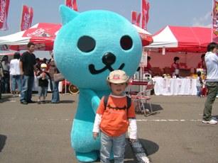 2005_0504-1.jpg