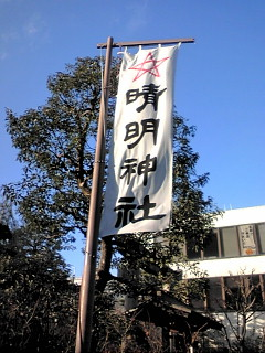 20120102155908.jpg