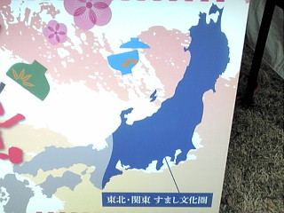 20120108113044.jpg