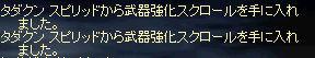 木DROP1