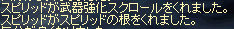 木DROP2