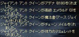 GAQDROP_20081114021703.jpeg