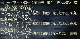 OE_20081019012826.jpeg