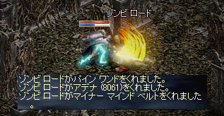 ZL_20090303113927.jpeg