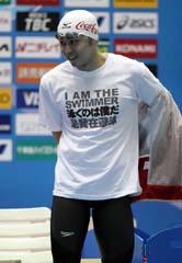 泳ぐのは僕だ2