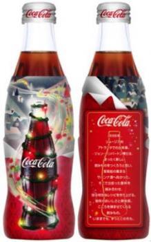クリスマス限定ボトル