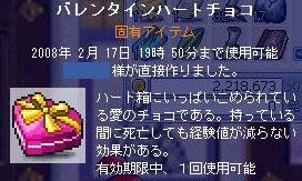 Maple80217-1.jpg