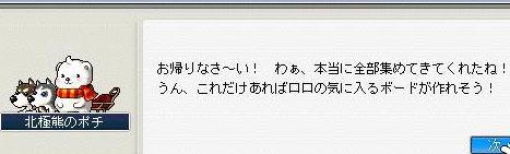 Maple80228-1.jpg